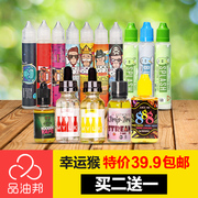 Oil steam steam electronic cigarette smoke oil imports authentic American imports of fruit taste lucky Unicorn