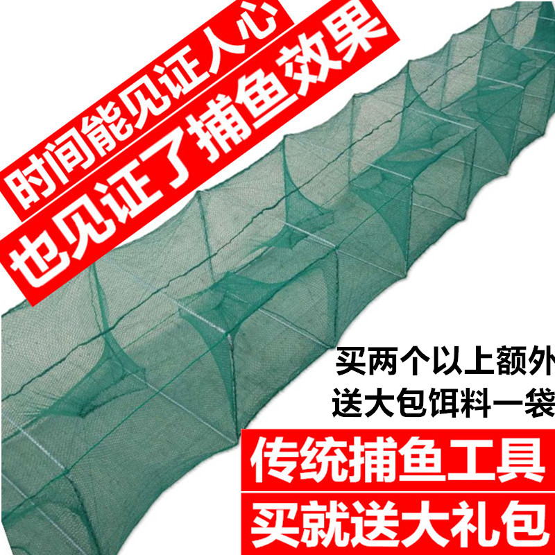 Crocodile Totem Fish Net Shrimp Cage Automatic Fishing Net Folding Fishing Nets Fish Cage Catch Fish Lobster Net Shrimp Cage Yellow Clam Cage Mud