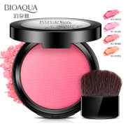 Bo Quan Ya cheek pink Rouge & Orange lasting makeup natural matte nude make-up waterproof genuine beginners