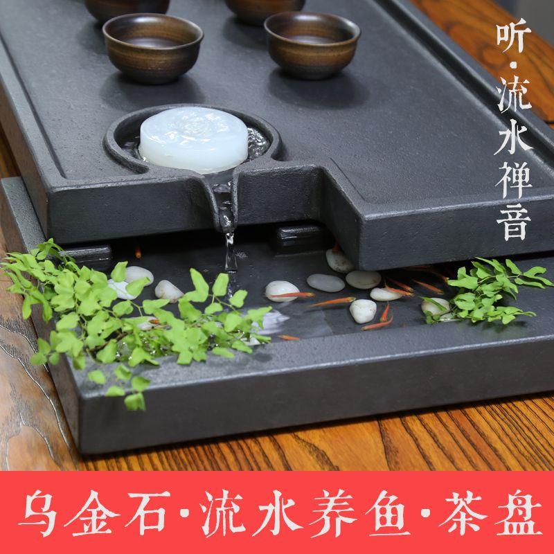 Wujinshi tea plate flowing stone tea table stone kung fu tea tea set fully automatic kettle one household