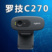 Logitech C270/C310 HD genuine beauty camera free drive with built-in microphone for computer