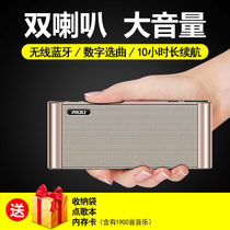 AIDU/ love Q8 wireless Bluetooth speaker plug-in card, U disc radio, outdoor mobile phone computer heavy subwoofer charging large volume audio Alipay voice broadcast audio receiver.