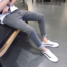 Nine points jeans male Slim feet spring new youth elastic Korean students 9 points pants boys tide