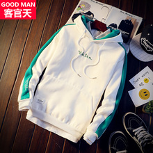Spring Korean version of men's cap jacket, self-cultivation, sport and leisure, Japanese Street Trend of Junior People in Simple Country