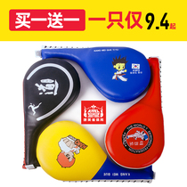 Kang Meifin adult children Taekwondo foot target training target chicken leg target two-legged plate loose foot put equipment