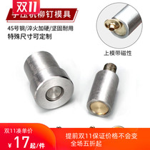 Hand press double-sided hit mold with magnetic plane hit mold rivet installation tool plane rivet mold