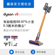 Dyson Dyson V8 Absolute handheld wireless household vacuum cleaner Dyson most powerful cordless series