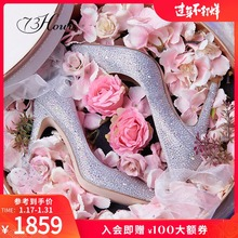 73hours Princess crystal shoes, small diamond, pointed toe, high heel shoes, wedding shoes, wedding dress, wedding shoes