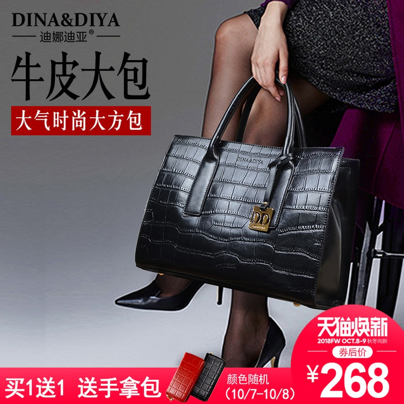 Tote bag leather female bag big bag 2018 new square bag crocodile pattern cowhide bag ladies Messenger bag handbag female