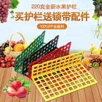 Jiahaohe fruits clôture chicane frais fruits et légumes rack Pile tête clôture Supermarché légumes rack chicane 100