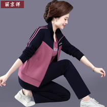 Middle-aged sportswear suit women Spring and Autumn mother autumn winter jacket casual jacket middle-aged women foreign-class three-piece set