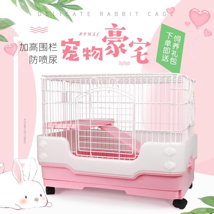 Кролик клетки анти-распыления мочи голландских свиней поставок кролика клетки домашних животных разведения крупных двухэтажных клеток домашних животных