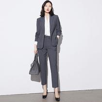 Профессиональный костюм женский костюм 2021 весна и лето новый высококлассный костюм для рабочего места модный деловой формальный темперамент рабочая одежда