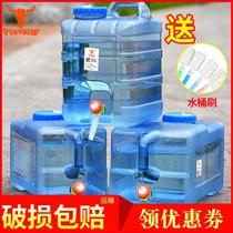 户外水桶家用储水用纯净水桶罐装塑料蓄水桶矿泉车载饮带龙头水箱