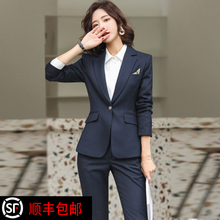 Suit Suit Women's New Fashion Temperament in Autumn and Winter of 2019 High-end Women's Professional Suit Formal Uniform Workwear