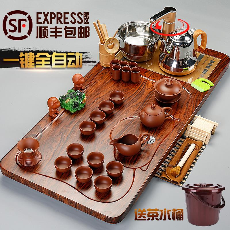 Tea set group household drinking tea solid wood automatic induction cooker tea plate set of kung fu purple sand ceramic tea cup teapot