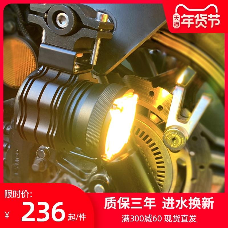 Locomotive spotlights far and near light burst a pair of ultra-bright paved led bright light waterproof modified headlights outside the open road