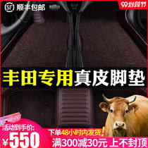 Suitable for Toyota Corolla CAMRYRAV4 Ryling KhanLanda Asian Dragon Fully Surrounded Leather Car Footrest