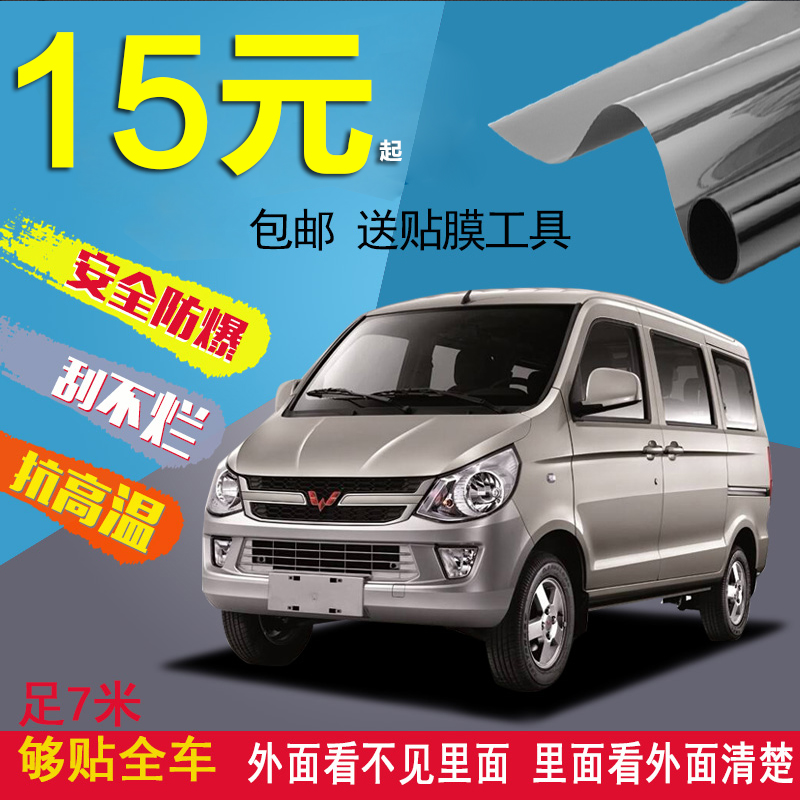 Aitieqiang Automotive Film Full Film Solar Flameproof Thermal Insulation Glass Film Vehicle Film Sunscreen Privacy Window Film