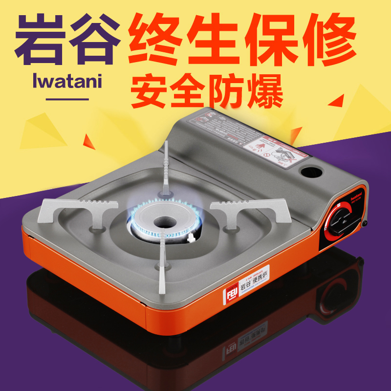 Rock Valley outdoor windproof camping portable gas stove portable stove gas stove gas stove home stoves wild stove