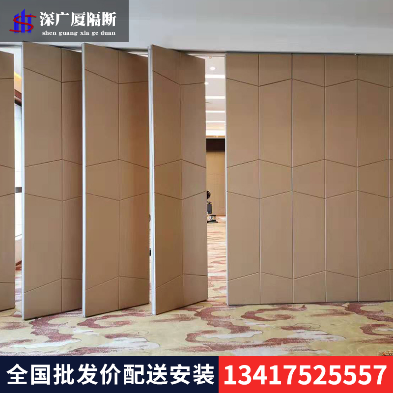 Hotel mobile partition wall push and pull conference room activities partition stacked screen aluminum alloy hanging door soft-pack partition wall