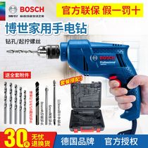Bosch electric drill GBM345 multi-functional electric screw starter home doctor electric drill starter tool