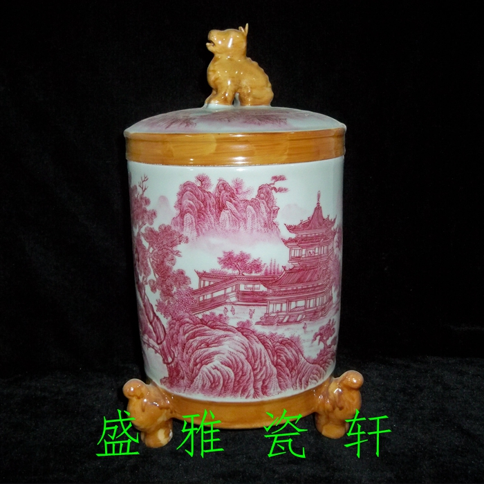 Jingdezhen Cultural Revolution Factory Goods Porcelain Pastel Handpainted Agate Red Landscape Three-legged Lion Head Tea Cans General Cans Covered Cans