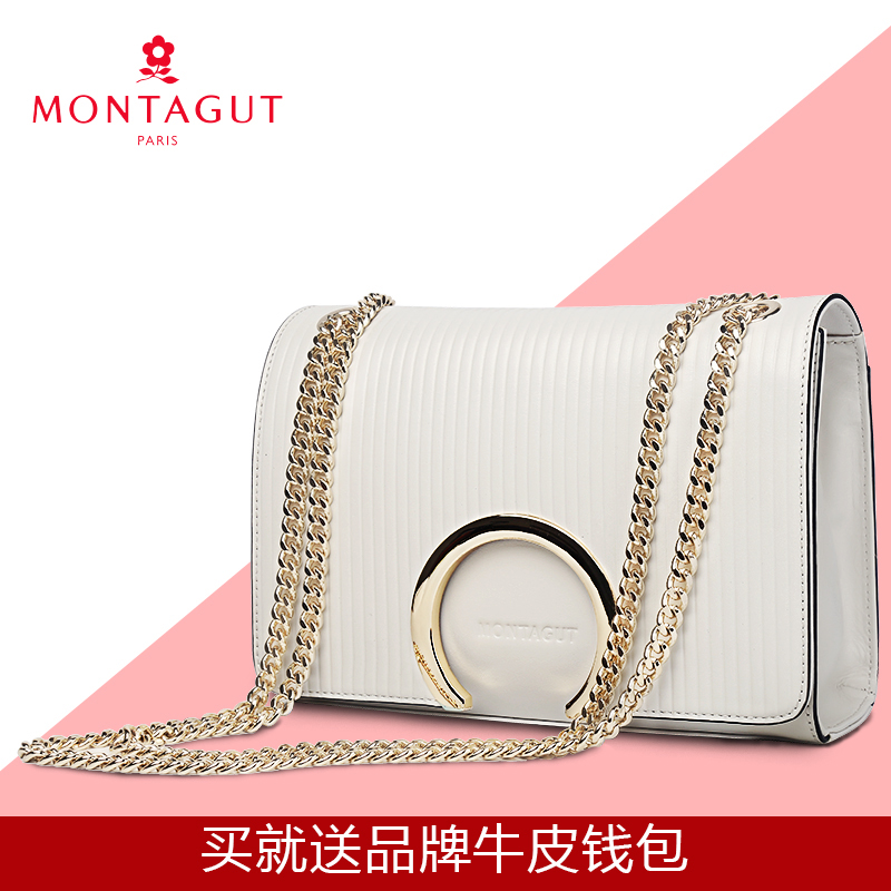 Meng Tejiao Baggage Girls 2019 New Fashion Slant Chain Baggage Cowhide Small Square Baggage True Leather Baggage Single Shoulder Baggage