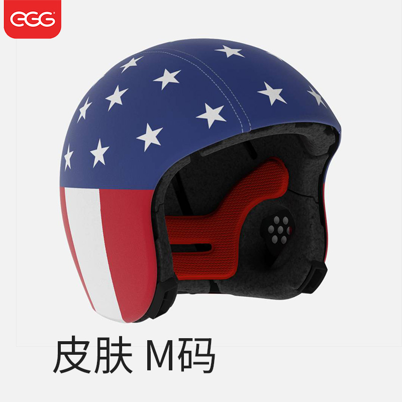 Netherlands EGG Children's Egg Helmet Decoration Accessories Kids Personality Creative M Code Skin Clothing Accessories Non Helmet