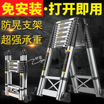 Excellent thickened aluminum multifunctional telescopic ladder project herring household folding ladder lifting stairs portable ladder