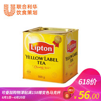 Lipton/Lipton Small Yellow Canned Black Tea 500g Yellow Brand Tea Iron Canned Tea Powder Bulk Tea Port Silk Socks Milk Tea