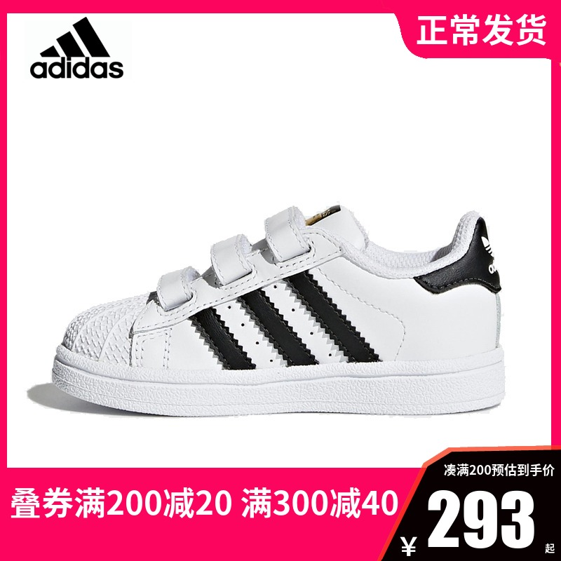 Adidas children's shoes 2020 spring new clover gold label shell head Velcro small white shoes ef4842ef4838