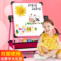 Childrens drawing board magnetic stand small blackboard home baby painting graffiti writing whiteboard pen erasable easel