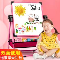 Детская доска для рисования магнитная подставка маленькая доска для домашнего ребенка рисование граффити писать белая доска ручка стираемый мольберт