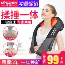 Cervical massage instrument shoulder neck waist shoulder neck kneading neck shoulder beat multi-purpose home shawl