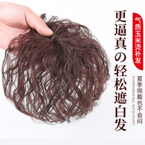 Fake 髮 top hair patch female white 髮fat髮 piece full truth髮 unmarked hair top patch fluffy short 髮.