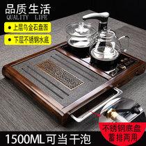 Wu Jinshi petit plateau à thé Ensemble Automatique une pièce ménage petite table à thé avec bouilloire de drainage une pièce