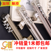 Curtain track pulley top side fitting slide slide rail monorail double track curtain rod Roman Rod