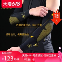 CC PROTECTORS Motorcycle FALL PROTECTORS Summer Ice silk Elbow Support Cycling Breathable protective ice sleeve Sun protection