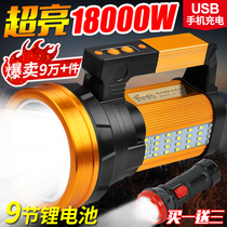 Flashlight Strong light charging outdoor ultra-bright high power long-range led xenon home patrol mine portable searchlight
