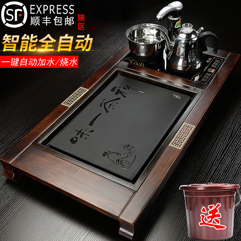 Fully automatic tea plate solid wood one-in-one induction cooker stone tea tea sea home office kung fu tea set 託 simple
