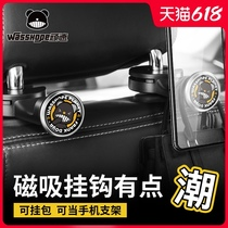 Recalcitrant car hook chair back cartoon cute creative multi-function rear seat can be invisible car built-in hook