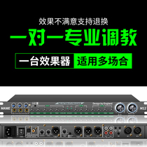 MAWE pre-effect human voice integrated reverb digital ktv karaoke ok professional stage anti howling with Bluetooth