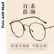 Spectacle frame frame female Korean retro round face with ultra light the tide finished flat mirror radiation proof glasses myopia