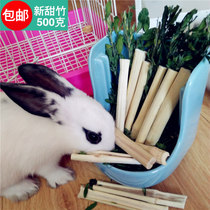 Sweet bamboo rabbit grinding teeth special grinding stick pet rabbit hamster Dutch pig guinea pig guinea pig dragon cat supplies grinding wood snacks