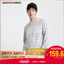 Jack Jones Jack Jones Fall Men's Simple Comfortable Stitching Long Sleeve Knitted Sweater 219124509