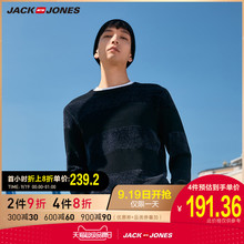 Jack Jones Jack Jones Autumn Men's Fashion Cheney Stripe Stitching Round-collar Casual Knitted Sweater
