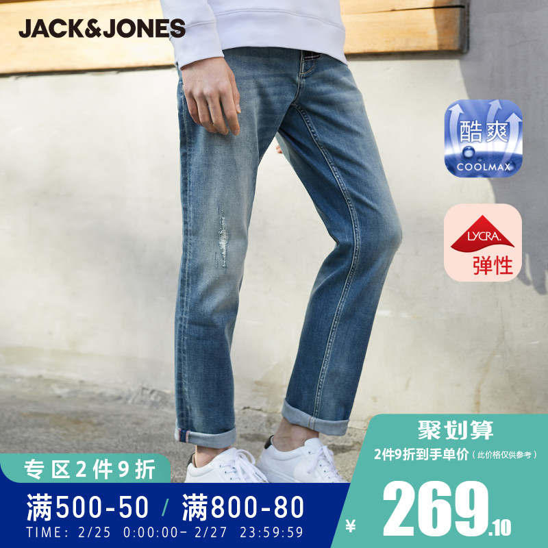 Jack Jones, Jack Jones, winter new men's fashion cotton straight tube casual jeans