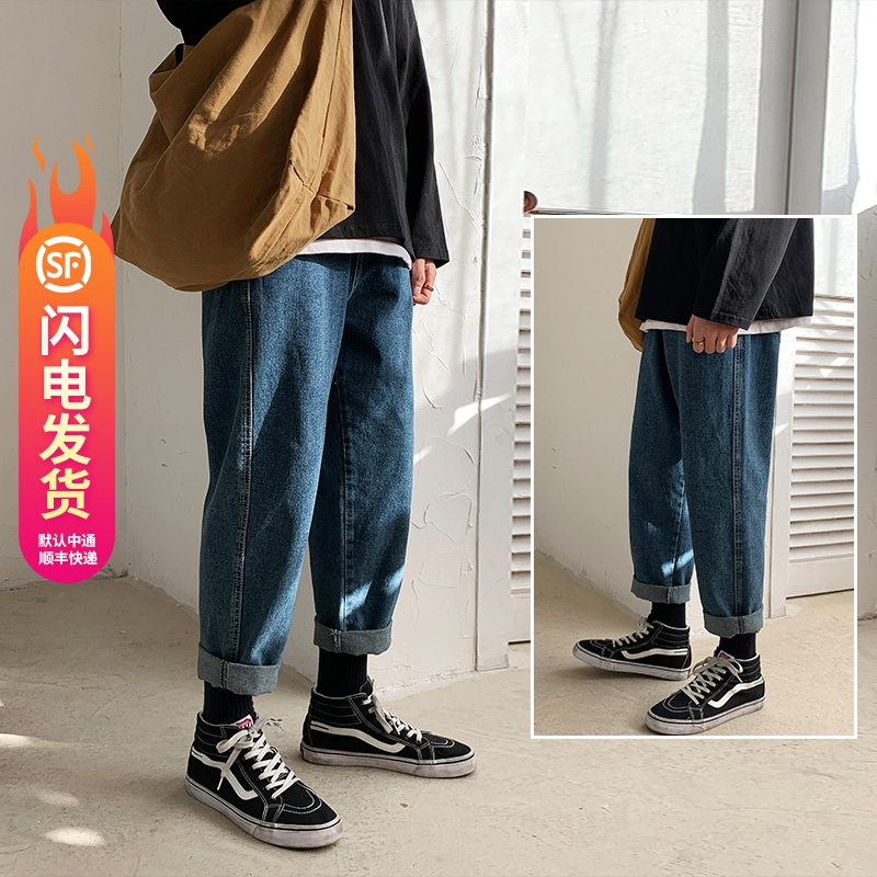 Jeans, men's fashion brand, spring and autumn, Korean version, trend, loose, straight tube, casual, all-around, nine point long pants, men's wide legs