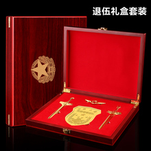 Veterans Souvenir Retirement Friendship Party Practical Gift Box Personality Customization